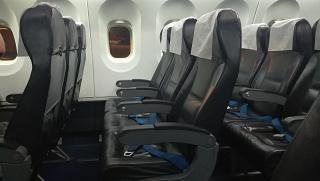 "The passenger seats in the plane An-148 of airline ""Angara"""