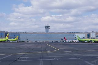 The view from the platform at the terminal of Domodedovo airport