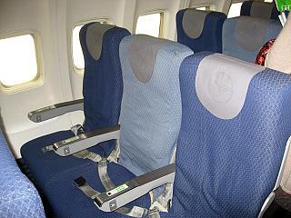 Кресла экономического класса самолета Боинг-737-800 Монгольских авиалиний
