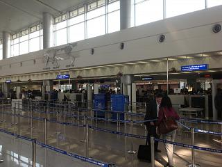 The control zone at the airport in Ho Chi Minh city tan son Nhat