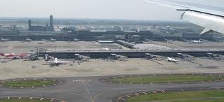 Перрон аэропорта Токио Нарита