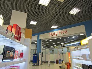 The Duty Free store in terminal A of airport Kyiv Zhulyany