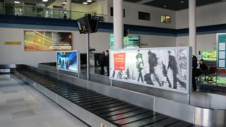 Baggage claim at the airport Vladivostok Knevichi