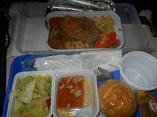 Питание на рейсе Самара-Хургада авиакомпании ЮТэйр