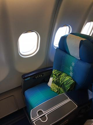 Passenger seats business class in the Airbus A340-300 operated by Air Tahiti Nui