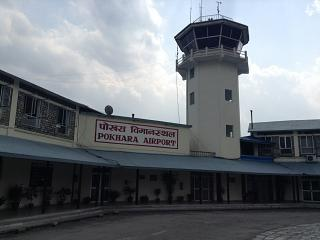 The terminal of the airport of Pokhara