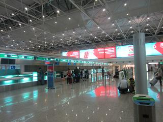 Reception in Terminal 1 of the Fiumicino airport in Rome