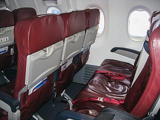 Кресла экономического класса в самолете Боинг-737-800 авиакомпании ЮТэйр