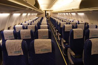 "The cabin of the aircraft Boeing-737-800 of airline ""ALROSA"""