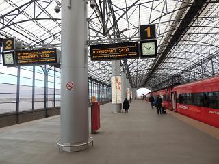Станция Аэроэкспресса в аэропорту Москва Шереметьево