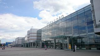 The passenger terminal And airport Ekaterinburg Koltsovo