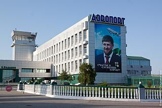 The terminal of the airport of Grozny