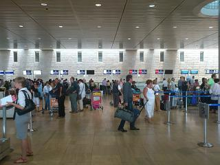 Reception at the airport Ben Gurion in tel Aviv