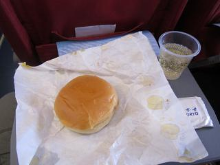 Food on the flight Pyongyang-Vladivostok airline Air Koryo