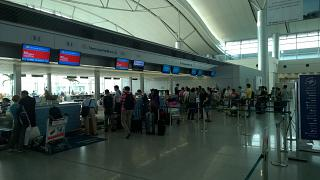 Reception Vietnam airlines at the airport in Ho Chi Minh city tan son Nhat