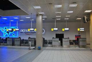 Reception in the terminal And the Simferopol airport