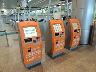 Self check-in kiosks at Domodedovo airport