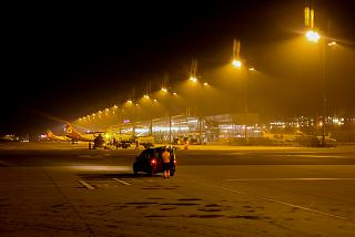The passenger terminal of the airport of Nuremberg night