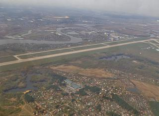 The runway of the airport Zhukovsky