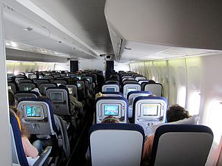 Salon of economy class in the Boeing-747-400 Lufthansa