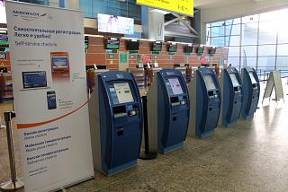 Self check-in kiosks Aeroflot at terminal D of Sheremetyevo airport