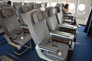 The cabin of premium economy class in Airbus A330-300 of Lufthansa