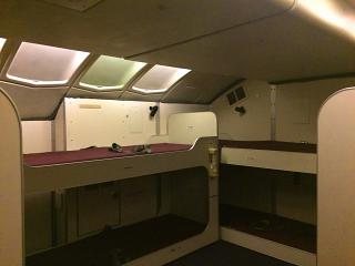 "The crew lounge in the Boeing 747-400 airline ""Transaero"""