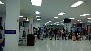 The reception area at u-Tapao airport
