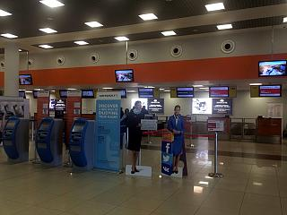 Check in at the Air France flight at Sheremetyevo airport
