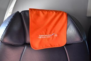 The headrest in the business class of Aeroflot
