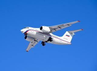 "Antonov an-148 RA-61720 airline ""Russia"""