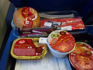 Food on the flight from Moscow to Kiev airlines Aeroflot