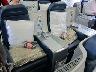 Business class on the Boeing 767-400 Delta airlines