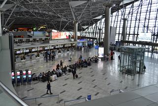 The departure lounge in Terminal A of airport Moscow Vnukovo