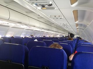 The cabin of the Airbus A320 airline Russia