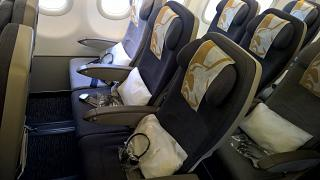 The seats in the economy class in an Airbus A320 Gulf Air