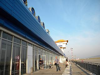 Outdoor Playground at the airport of Ulan-Ude