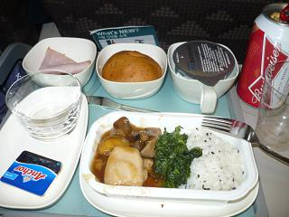 Flight meals on the flight Seoul-Nha Trang airlines Korean Air