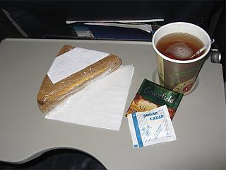 Платное питание на рейсах Авиановы Москва - Сочи