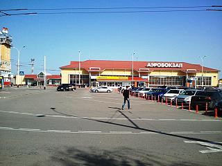 Аэропорту Краснодар Пашковский