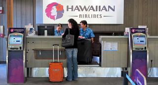 The front Desk of Hawaiian airlines at the Hilo airport