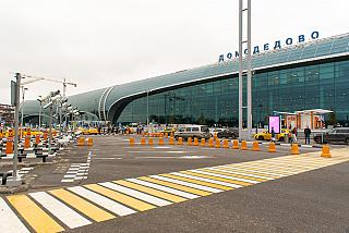 The terminal of Domodedovo airport
