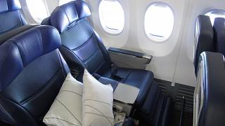 Seats in business class in the Boeing-737-800 Malaysian airlines