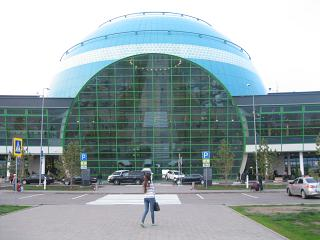 The terminal of the airport of Astana
