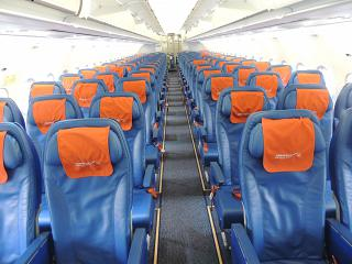 The economy class cabin in the Airbus A319 Aeroflot