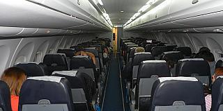 Салон самолета Ан-148 авиакомпании