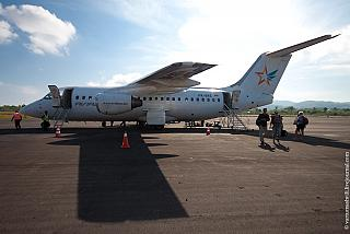 Aircraft BAe 146 airline Aviastar at the airport of Flores