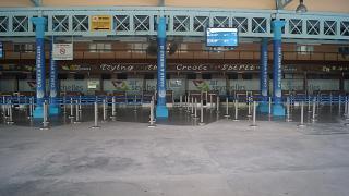 Стойки регистрации в Международном аэропорту Сейшельских островов
