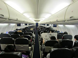 The cabin of the aircraft Boeing-737-800 Malaysia Airlines
