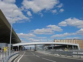 Overpass at the entrance to the terminal of the airport Pulkovo